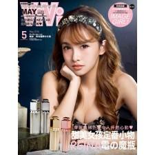 Editor's Pick「打造Baby skin 極緻の全面修護!」[ViVi Magazine HK ver. MAY 2016 ISSUE]