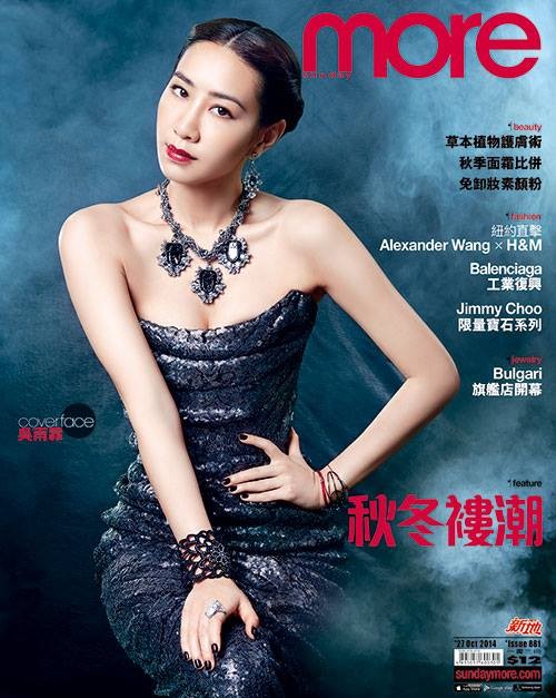 Winnie Leung -「去浮腫岩鹽白金Mask」[more #881]_